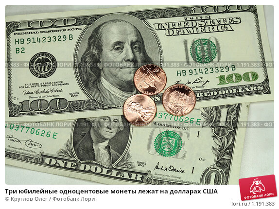 Фото доллара 50