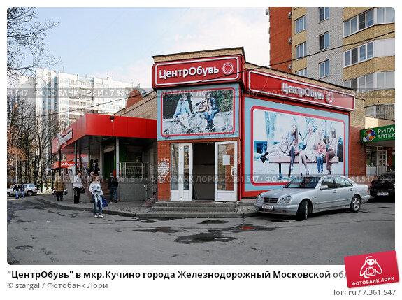 devochki-kz-prostitutki-pavlodar