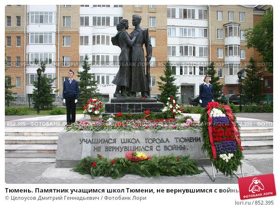 Заказ памятника на кладбище Бугуруслан Шар. Дымовский гранит Щелковская