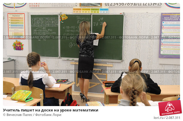Учитель связала ученика