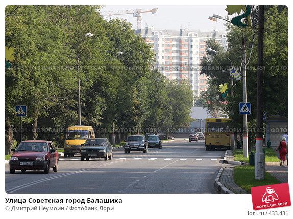 gorod-noyabrsk-prostitutki
