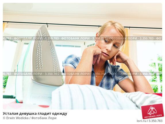 http://prv3.lori-images.net/ustalaya-devushka-gladit-odezhdu-0003350783-preview.jpg