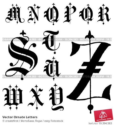 Gothic letter alphabet