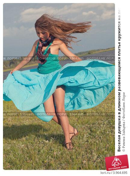 Фото девочка кружится в платье