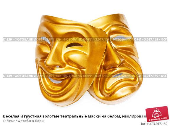 веселая картинки маски и грустная