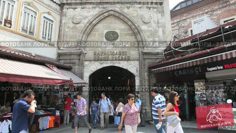 хороша страна Болгария! - Страница 2 Vhod-v-grand-bazar-v-stambule-0002877731-preview