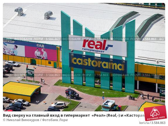 Город: москва