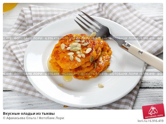 Оладьи из вареных кабачков рецепт