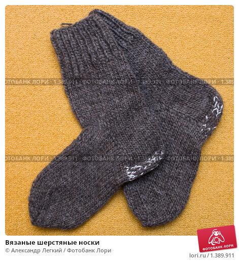 Как вязать шерстяные носки