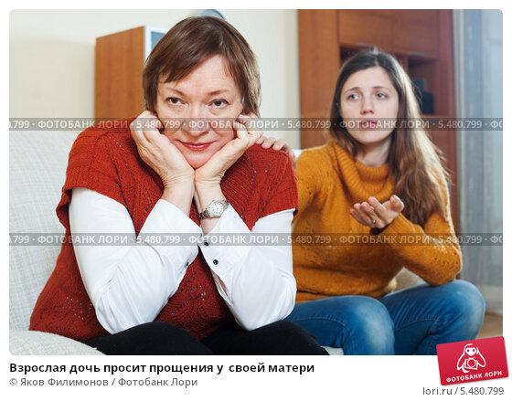 Яки да мать и дочь 6 фотография