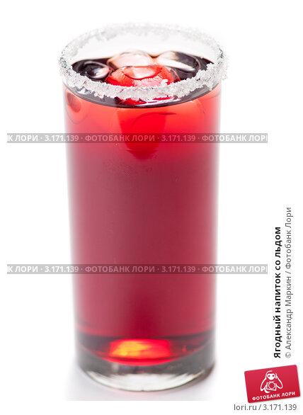 Ягодный напиток со льдом, фото 3171139, снято 23 марта 2011 г...