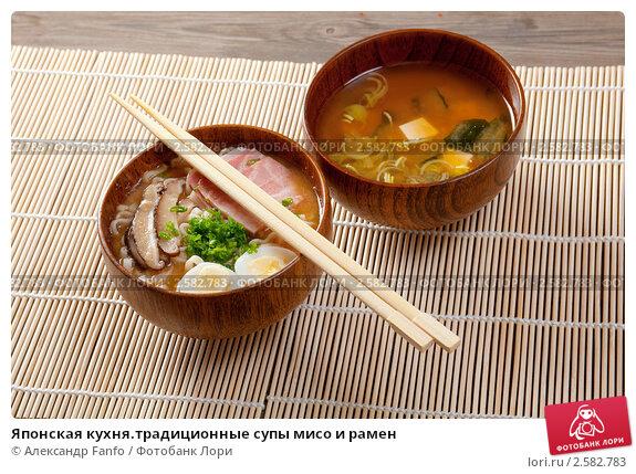 Традиционная японская кухня рецепты
