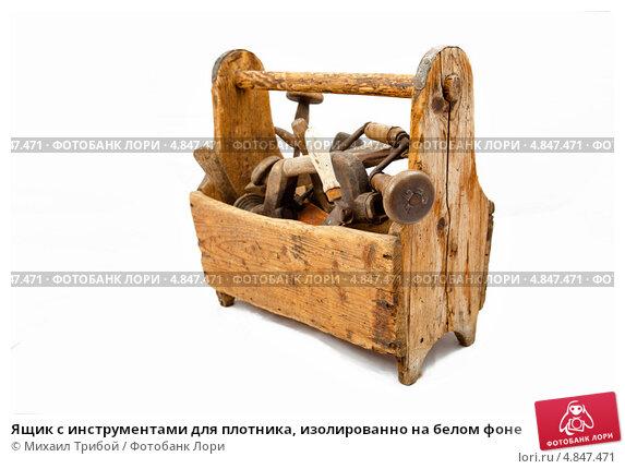 Плотницкий ящик для инструментов своими руками