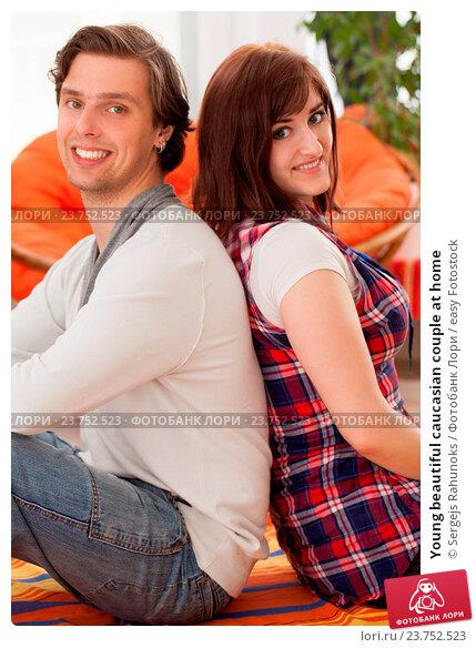 Фото молодых пар домашнее