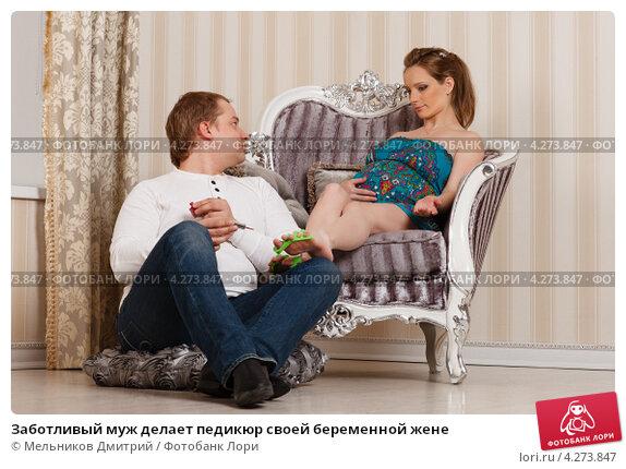 Он сделал фото беременной жены но когда взглянул