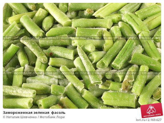 Зеленая фасоль замороженная как приготовить
