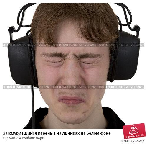 Что будет если громко слушать музыку 10 фотография