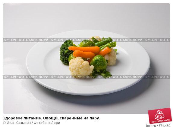 стол 4б диетического питания