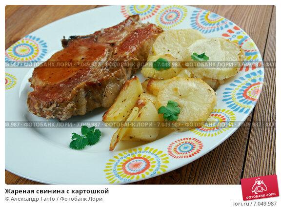 Жареная свинина с картошкой в мультиварке рецепты