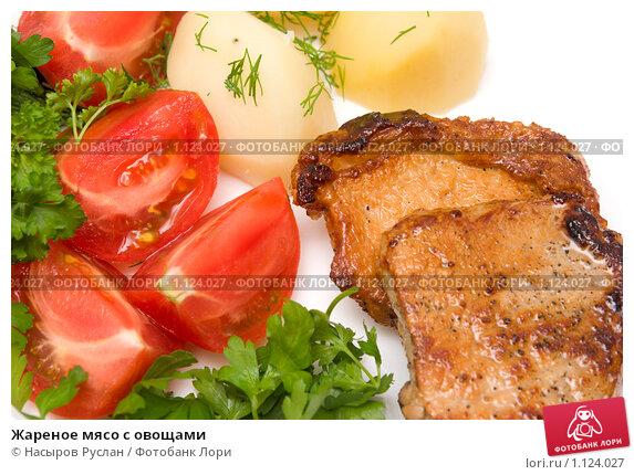 Вкусныеы жареного мяса из свинины