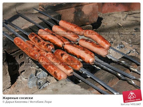 С чем вкусно пожарить сосиски