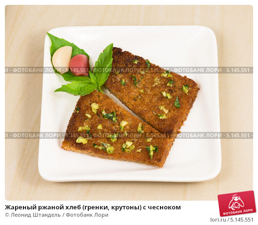Ржаные гренки рецепт