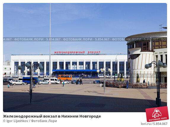 В период модернизации вокзал нижний новгород не будет закрыт