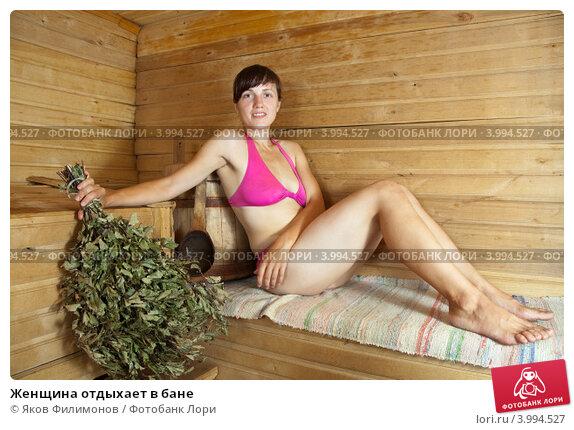chastnie-foto-zhenshin-v-bane
