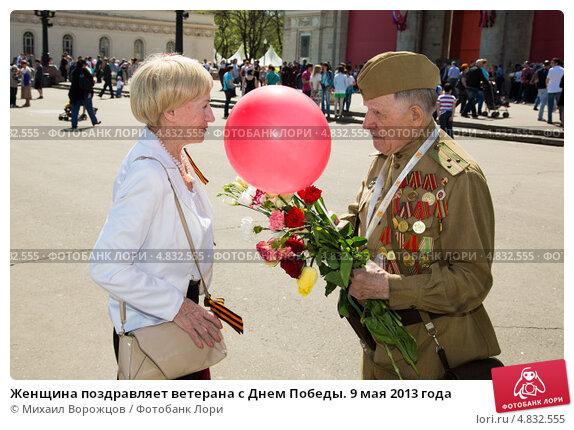 Сценарий поздравления ветеранов с днем победы на дому