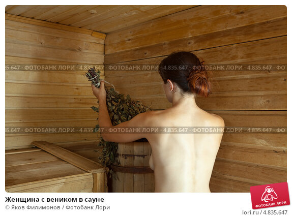 sauni-volgograda-otzivi