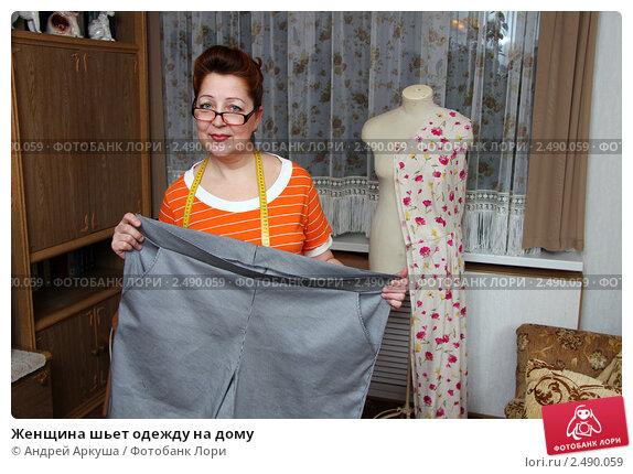 Одежда для женщин сшить