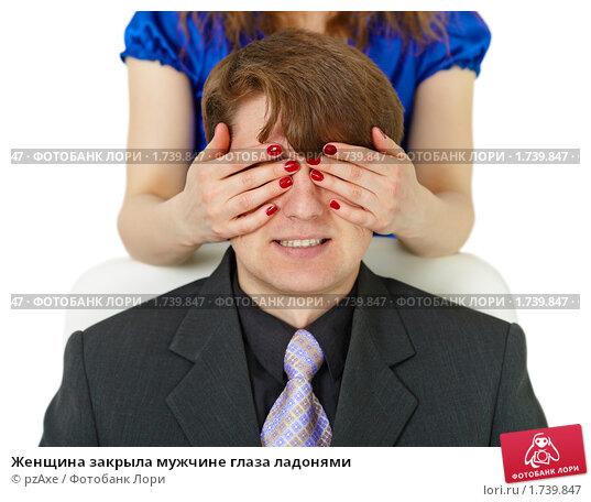 Закрывал глаза свои рукой держал твои