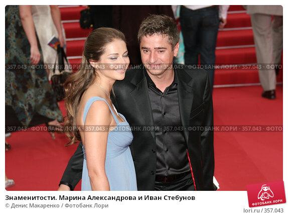 Марина Александрова и Иван Стебунов, фото 357043.