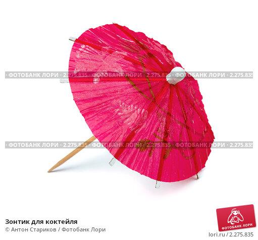 Зонтики в коктейль как сделать
