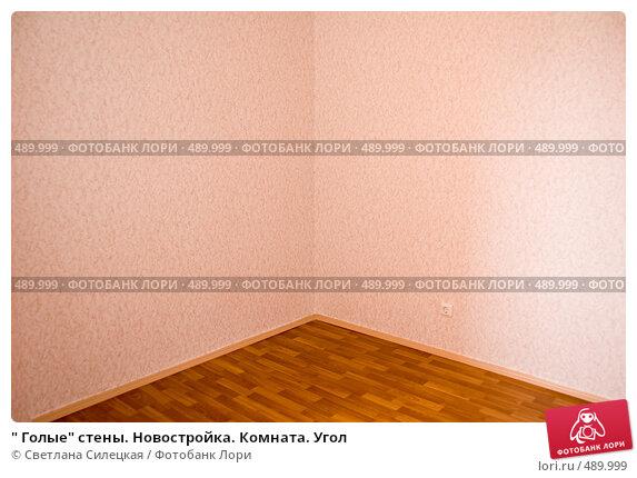 kseniya-sobchak-golaya-bez-trusov-i-lifchika
