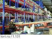 Купить «Отгрузка готовой продукции на ковровом комбинате», фото № 1131, снято 18 марта 2018 г. (c) Александр Михеев / Фотобанк Лори
