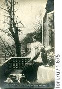 Купить «Ожидание весны. Открытка, 1900-е годы», фото № 1675, снято 23 января 2020 г. (c) Retro / Фотобанк Лори