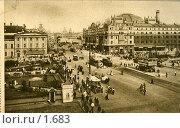 Купить «Театральная площадь, открытка 1927 год», фото № 1683, снято 19 февраля 2019 г. (c) Retro / Фотобанк Лори