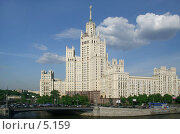Купить «Высотное здание в Москве на Котельнической набережной», фото № 5159, снято 26 мая 2006 г. (c) Ольга Красавина / Фотобанк Лори