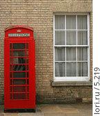 Купить «Облупленная телефонная будка и панельное окно, Англия», фото № 5219, снято 9 июля 2006 г. (c) Tamara Kulikova / Фотобанк Лори