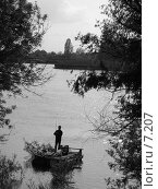 Купить «Рыбалка», фото № 7207, снято 18 августа 2018 г. (c) SummeRain / Фотобанк Лори
