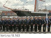 Купить «Военно-морской праздник, построение моряков», фото № 8163, снято 17 июня 2006 г. (c) Vladimir Fedoroff / Фотобанк Лори