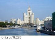 Купить «Высотное здание на Котельнической набережной», фото № 8283, снято 14 августа 2006 г. (c) Юлия Перова / Фотобанк Лори