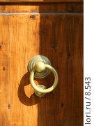 Купить «Дверная ручка на старой деревянной двери », фото № 8543, снято 15 августа 2006 г. (c) Тузов Александр / Фотобанк Лори