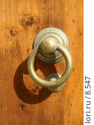 Купить «Дверная ручка на старой деревянной двери», фото № 8547, снято 15 августа 2006 г. (c) Тузов Александр / Фотобанк Лори