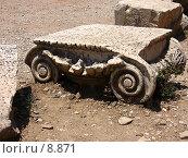Купить «Обломок колонны. Ионический ордер. Эфес, Турция», фото № 8871, снято 9 июля 2006 г. (c) Маргарита Лир / Фотобанк Лори