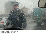 Купить «Вид на инспектора ГИБДД из салона автомобиля через мокрое лобовое стекло», фото № 9347, снято 28 апреля 2005 г. (c) Сайганов Александр / Фотобанк Лори