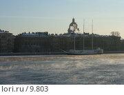 Купить «Вид на Неву и Исаакиевский собор зимой», фото № 9803, снято 8 февраля 2006 г. (c) Cangaroo / Фотобанк Лори