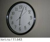 Купить «Часы на стене», фото № 11643, снято 29 октября 2006 г. (c) Дмитрий Б / Фотобанк Лори