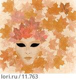 """Венецианская маска """"осень"""", коллаж. Стоковая иллюстрация, иллюстратор Tamara Kulikova / Фотобанк Лори"""